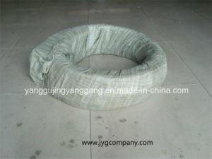 Rubber Hose for Concrete Vibrator/ Submersible Pump pictures & photos