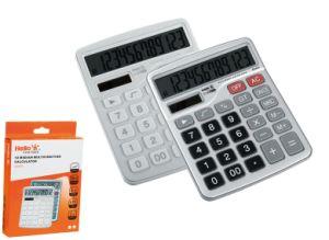 Calculator (B3405)