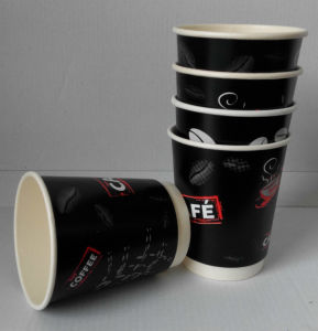 Double Wall Paper Cup with Competitive Price