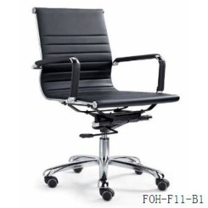 China Guangzhou Best Place to Buy fice Chairs FOH F B1