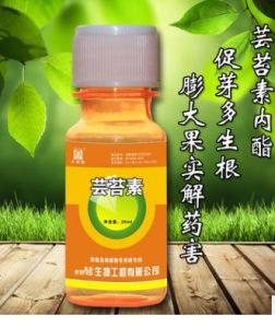 Agricultural Chemicals Agrochemical Plant Growth Regulator 4% Brassinolide pictures & photos