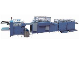 Automatic Case Maker Machine (LY-500PKJ) pictures & photos