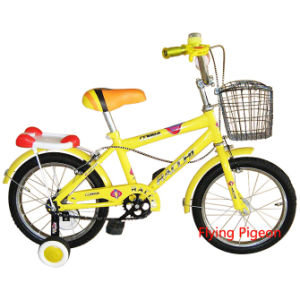Kid′s Mountain Bike/Children Bicycle (FP-KDB048) pictures & photos