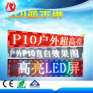 P10 1r 320X160 LED Display Module pictures & photos