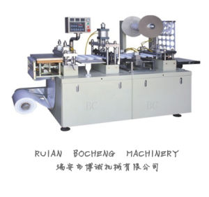 Cake Cover Forming Machine (dB-420)