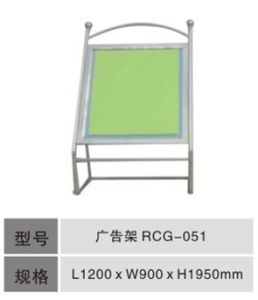 Astainless Steel Advertisement Frame (RCG-051)
