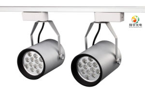 12W LED Track Light Lighting with CE and RoHS Cerification