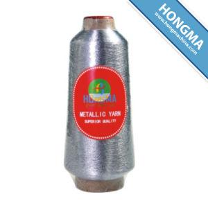 High Quality St Type Metallic Yarn 125g Silver (1008-5002)