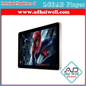 Network Version LCD Ad Player with Android System pictures & photos