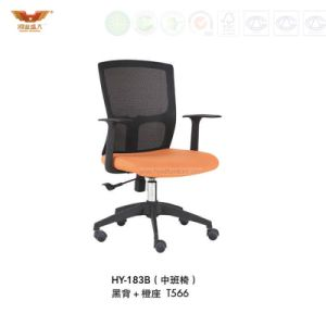 High Quality Office Swivel Mesh Back Staff Chair (HY-183B) pictures & photos
