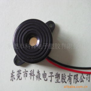 Electronic Buzzers 2312 DC Active Manufacturers in Dongguan Buzzer pictures & photos