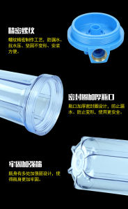 RO Water Filter Parts QY-10E1 pictures & photos