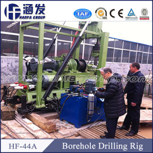 Intelligent Control Core Drilling Rig (HF-44A) pictures & photos