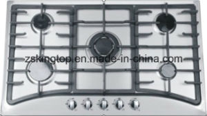 Tank Gas Built in Gas Oven pictures & photos