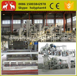 800-1000kg/H Sunflower Seed Decorticator Machine pictures & photos