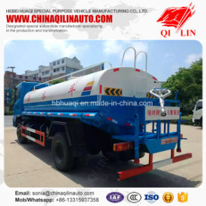 11000 Liters 200HP Engine Water Sprayer Truck pictures & photos