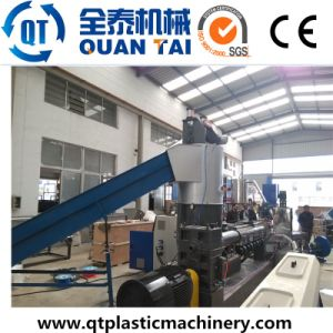 Waste PP PE Plastic Film Recycling Machinery / Granulating Machine pictures & photos