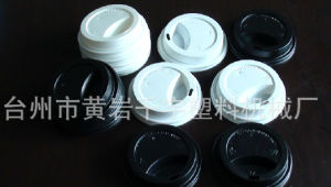 Coffee Cup Cover, Automatic Plastic Thermoforming Machine (ZFU-650B)