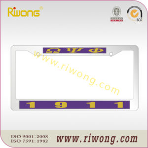 Stainless Steel License Plate Frame pictures & photos