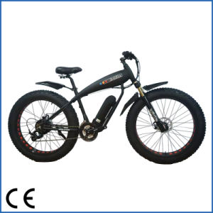 7 Gears Electric Fat Bike 26inch (OKM-328) Z8een36dsm