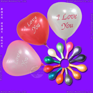 Inflatable Metallic Love Shape Balloon pictures & photos