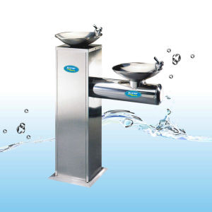 Stainless Steel Cold Drinking Fountain pictures & photos