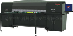 Large Format Printer (SK-UV1800A)