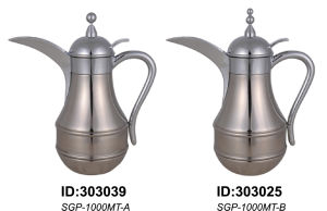 Stainless Steel Glass Lined Vacuum Jug (Arabian Style) pictures & photos