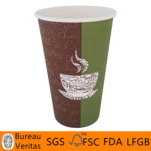 Disposable Paper Cup Coffee Paper Cup Cheap Paper Cups pictures & photos