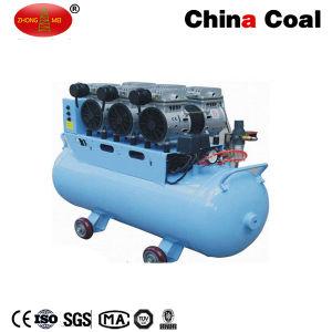 Da5003 Portable Silent Oil Free Screw Air Compressor pictures & photos
