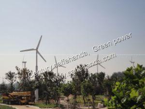 300W-1mw Wind Turbine Generator Set /Wind Generator Turbine