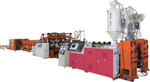 Corrugated Pipe Production Line (BW-IV, BW-IVA)