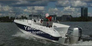 5.8 Meter Fibreglass Speed Boat/Fishing Boat (FRP580)