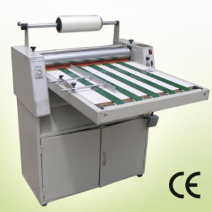 Automatic Hot Lamination Machine (HX-650F) pictures & photos