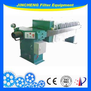 Hydraulic Oil Filter Press (BMY890)