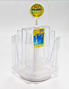 Acrylic Magazine Holder (K-295A) -A5