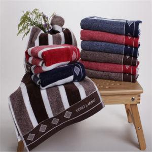 Yarn Dyed Jacquard Satin Band Stripe Hand Towel