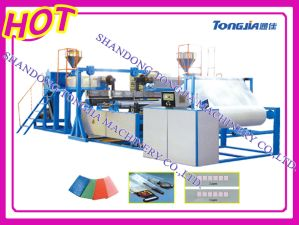 PE Air Bubble Extrusion Machine with Aluminum Film Laminating pictures & photos
