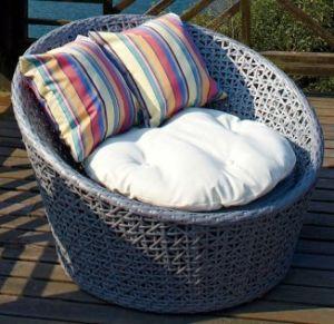 Garden Furniture Rattan Round Lounge Chair