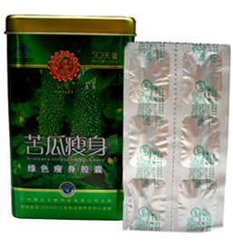 Bitter Melon Slimming Herbal (ROMANO153)