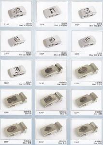 Hardware Accessories (ACC-011)