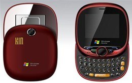 Cell Phone S300