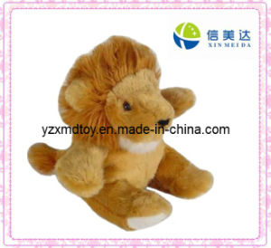Plush Brown Lion Soft Toy pictures & photos