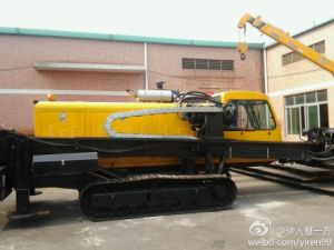 Horizonta Directional Drilling Rig (HJ-40T)
