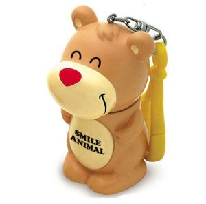 OEM Design Plastic Animal Keychain pictures & photos