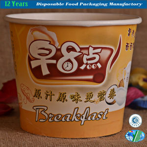 Disposable Paper Bowl for Food pictures & photos
