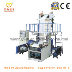 Min PE Plastic Blow Film Machine pictures & photos