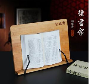 Office Desktop Adjustable Wooden Book Display Stand Cookbook Holder pictures & photos