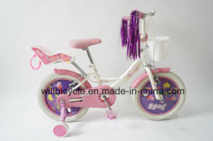 W-1607 High Quality Children Bicycle From China Manufacturer