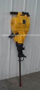 Air Leg Rock Drill Yn 27c/Yn27t Gasoline Rock Drill pictures & photos